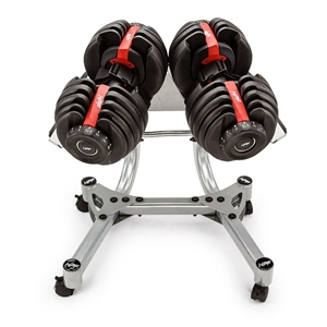 best adjustable dumbbells 48kg