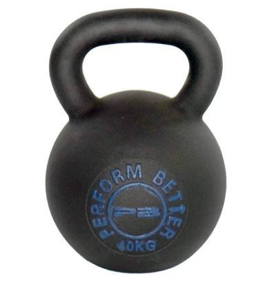 The Perform Better First Place Kettlebell has a flat bottom for easier storage.
