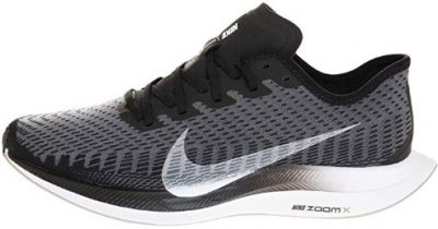 The Nike Pegasus Turbo 2 is a general running shoe.