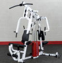 Body Solid EXM2500S Multi Gym Reviewed and Rated