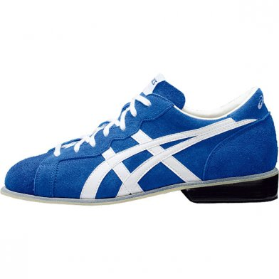 Best Asics Weightlifting Shoes Reviewed
